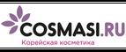 Промокод COSMASI.RU