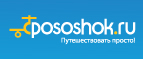 Промокод Pososhok