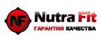 Промокод NutraFit