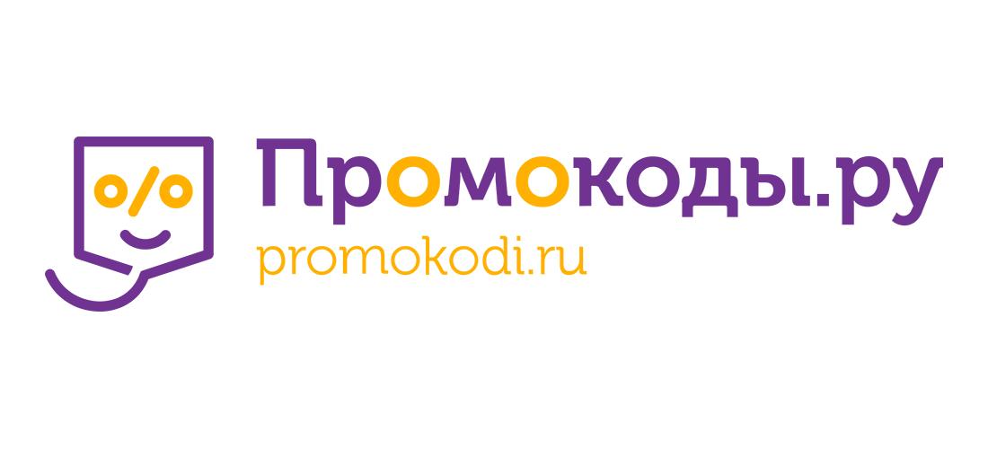 Промокоды Адидас (Adidas.ru) на Февраль - Март 2019 b75f96bc531
