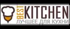 Промокод Best Kitchen