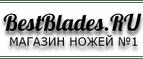 Промокод Bestblades