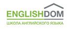 Промокод EnglishDom.com