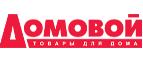 Логотоп Домовой