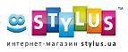 Логотоп Stylus UA