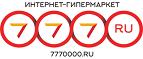 Промокод 7770000.ru