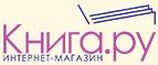 Логотоп Книга.ру