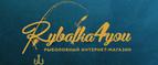 Промокод Rybalka4you.ru