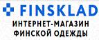 Промокод finsklad