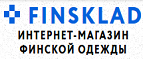 Логотоп finsklad